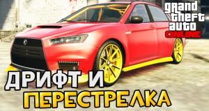 GTA-5-Online-PC-19-