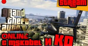 Grand-Theft-Auto-V.PC-Online.-.18-